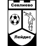 Севлиево Лейдис